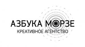 cropped-Морзе_лого2014