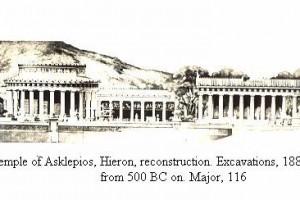 Эпидавр реконструкция