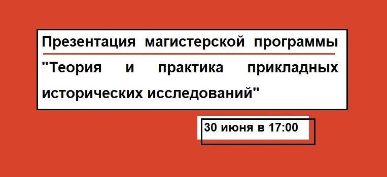 иконка презентация