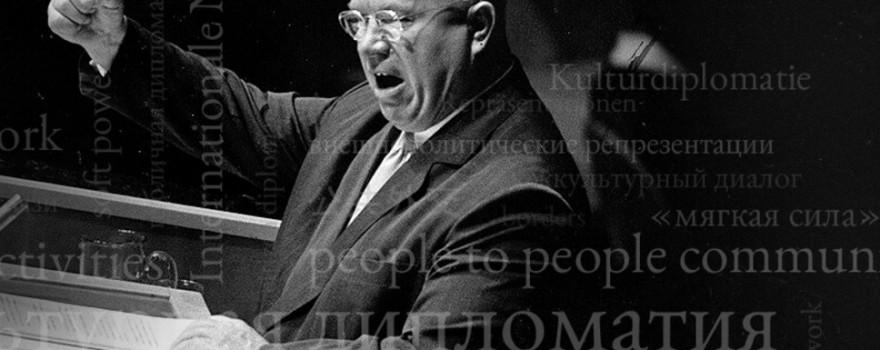 Khrustschev